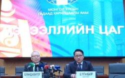 """""""Монгол Улсыг татварын асуудлаар хамтарч ажилладаггүй улсын жагсаалтаас хассан"""""""