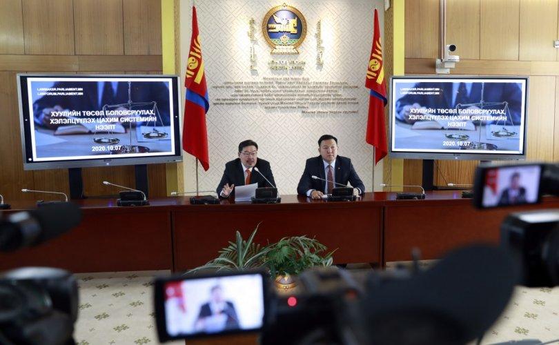 Парламентын цахим шилжилтийн талаар мэдээлэл хийв