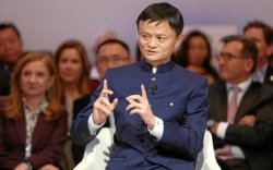 """""""Ант""""-ын хувьцаа хүн төрөлхтөний түүхэн дэх хамгийн том IPO болно"""