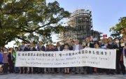 Япон цөмийн зэвсгээс татгалзах гэрээнд гарын үсэг зурахгүй