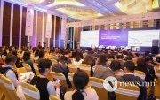 """""""Discover Mongolia-2020"""" хөрөнгө оруулагчдын чуулга уулзалт болж байна"""