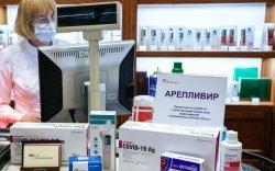 COVID-19-ийн эмчилгээний эмүүдийг Москвад хямдруулав
