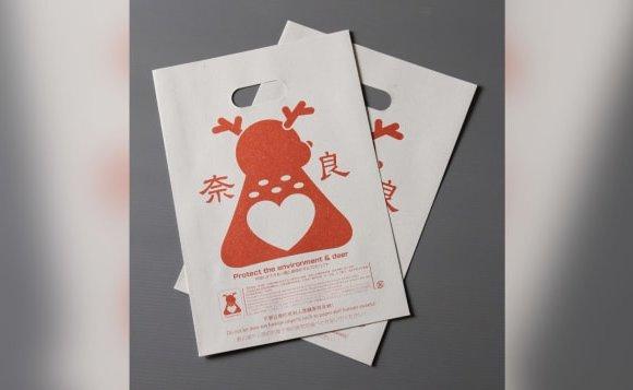 Япон бизнесмэн идэж болдог гялгар уут бүтээжээ