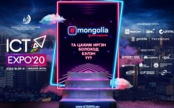 ICT EXPO-2020 Мишээл экспо төвд болно
