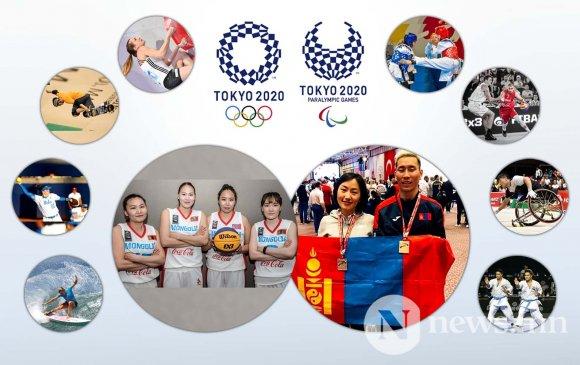 Монгол тамирчид олимпийн хоёр шинэ спортод өрсөлдөнө