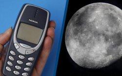 Nokia саран дээр 4G сүлжээ байгуулна