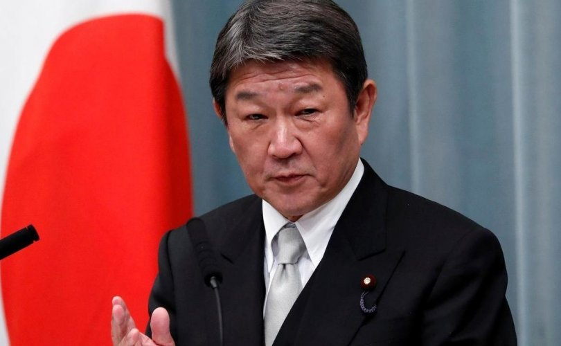 Японы Гадаад хэргийн сайд Монголд айлчилна