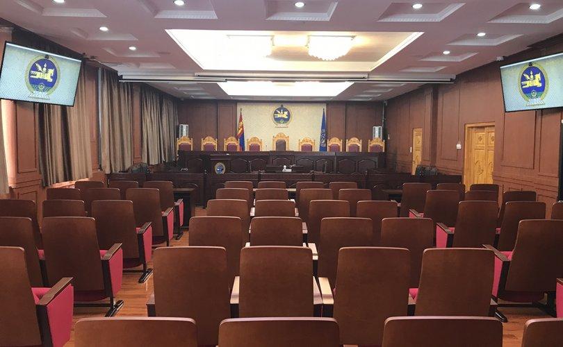 Үндсэн хуулийн цэц дунд суудлын хуралдаанаа хойшлууллаа