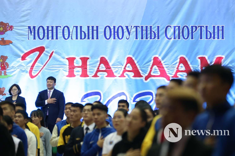 Монголын оюутны спортын 5-р наадам 2020 (16)