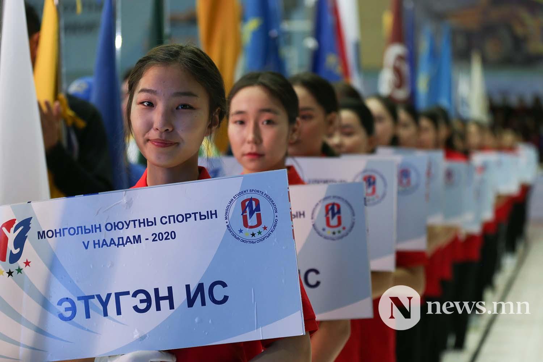 Монголын оюутны спортын 5-р наадам 2020 (17)