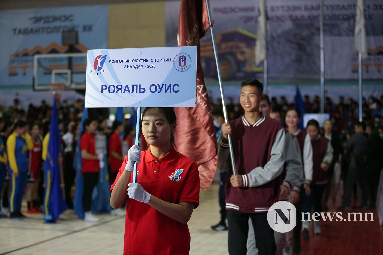 Монголын оюутны спортын 5-р наадам 2020 (2)