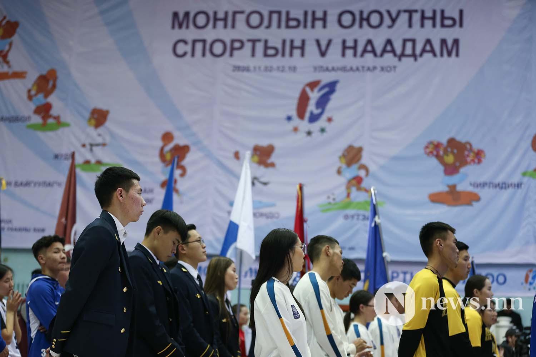 Монголын оюутны спортын 5-р наадам 2020 (23)