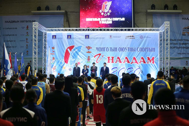 Монголын оюутны спортын 5-р наадам 2020 (25)
