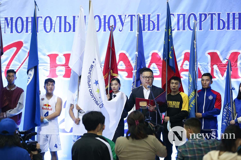Монголын оюутны спортын 5-р наадам 2020 (26)