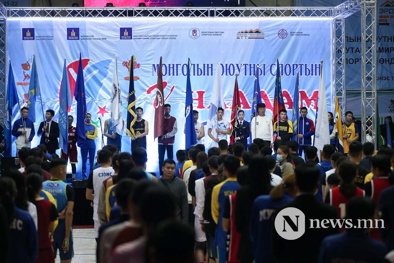 Монголын оюутны спортын 5-р наадам 2020 (27)