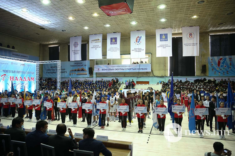 Монголын оюутны спортын 5-р наадам 2020 (3)