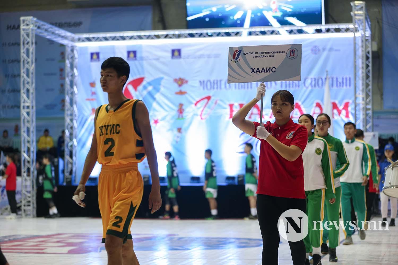 Монголын оюутны спортын 5-р наадам 2020 (31)