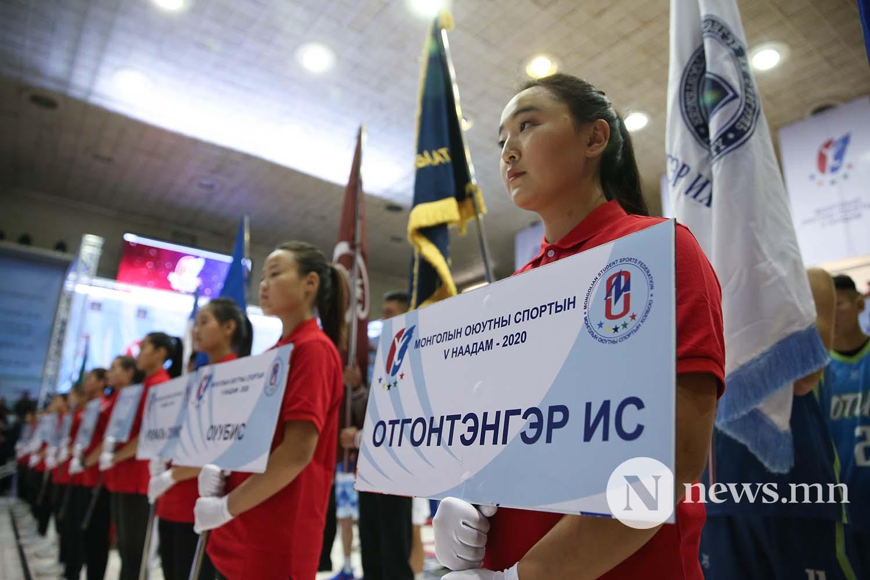 Монголын оюутны спортын 5-р наадам 2020 (4)