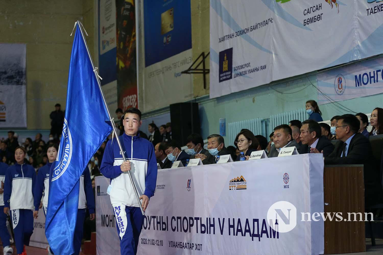 Монголын оюутны спортын 5-р наадам 2020 (40)
