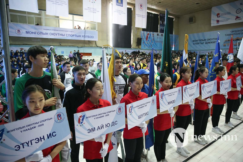 Монголын оюутны спортын 5-р наадам 2020 (6)