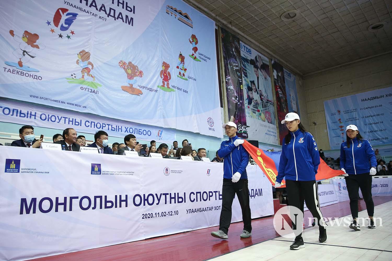 Монголын оюутны спортын 5-р наадам 2020 (7)