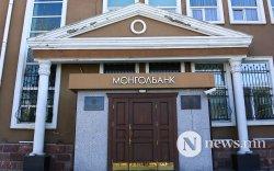 Монголбанк 175 тэрбум төгрөгийн репо санхүүжилтийг банкуудад олгов