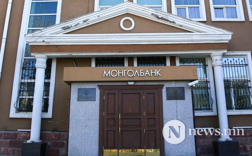 Монголбанк: Зээлийн эргэн төлөлтөө хойшлуулах боломжтой