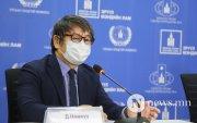 ЭМЯ: Хан-Уул дүүргийн 4-р хороонд халдварын шинэ голомт илэрсэн