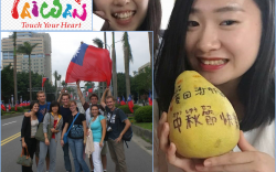 Тайваньд сурч буй япон оюутны тоо 10 жилийн дотор 5 дахин өсөв