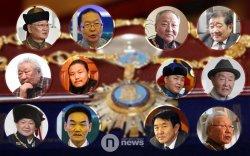 """Цар тахлаас үүдэн энэ жил """"Чингис хаан"""" одонг гардуулахгүй"""
