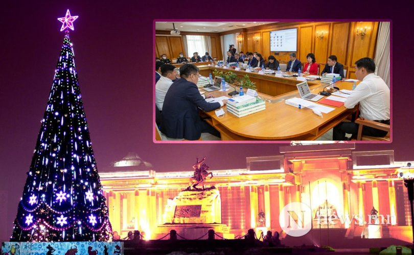 Засгийн газар: Шинэ жилийн баяр тэмдэглэхийг хориглолоо