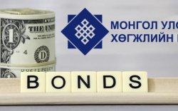 Хөгжлийн банк компаниудаа хөсөр хаяв уу!
