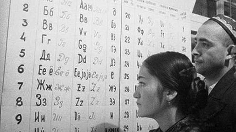 Казахстан улс кирилл бичгээ латинаар солих гэж байна