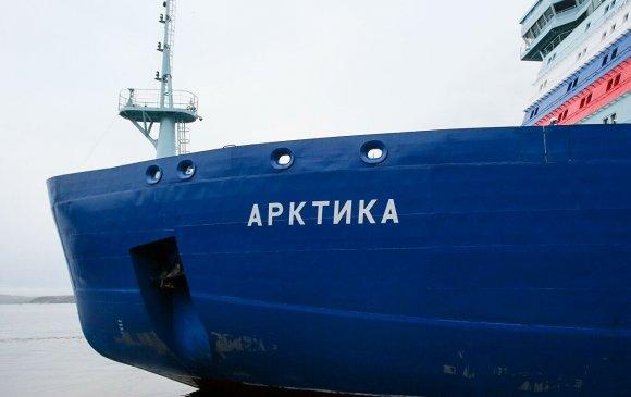 """Цөмийн хөдөлгүүрт """"Арктика"""" мөс бутлагч аварга том усан онгоц Хойд тэнгисээр явж эхэлнэ"""