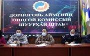 Дорноговь: Төмөр замынхныг тусгаарлалтаас гаргах болоогүй