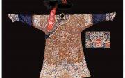 Монголын Үндэсний музейн Алтан сан хөмрөгөөс