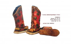 Тавдугаар Богд Жибзундамбын 300 төгрөгийн үнэтэй гутал