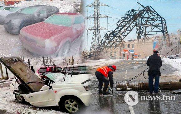ОХУ-ын Алс Дорнодод байгалийн гамшиг тохиожээ