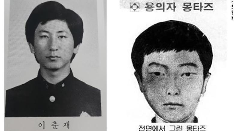 БНСУ: Цуврал алуурчныг 34 жилийн дараа олж шүүжээ