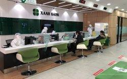 ХААН Банк нийгмийн халамж, хүүхдийн мөнгийг салбар нэгжээрээ олгож эхэллээ
