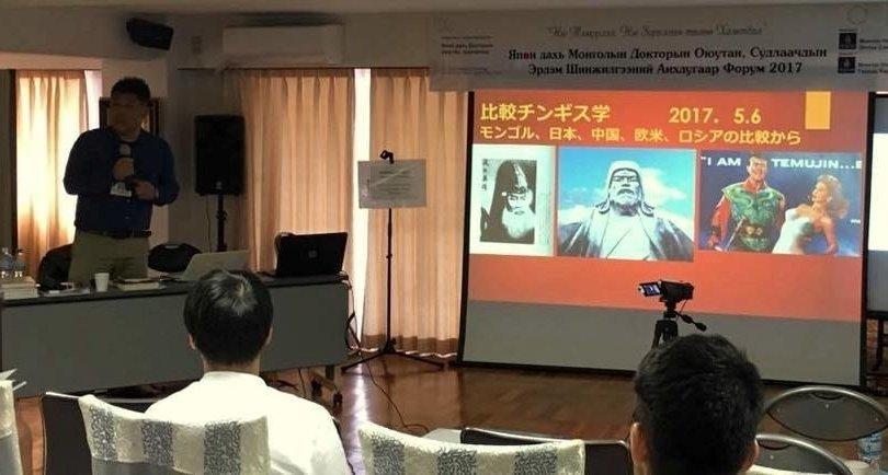 Япон дахь докторант, судлаачдын нэгдсэн III форум болно