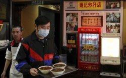 Байдены ялалтыг Бээжингийн гоймонгийн ресторан тэмдэглэв