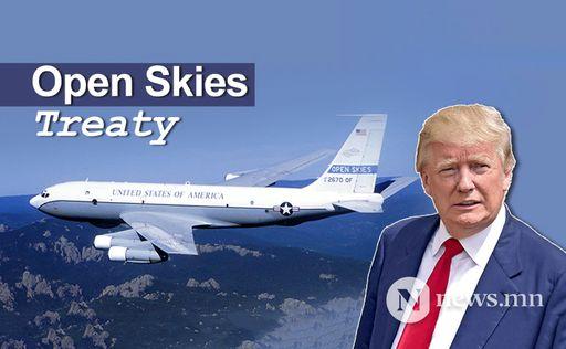 """АНУ """"Open Sky"""" гэрээнээс албан ёсоор гарлаа"""