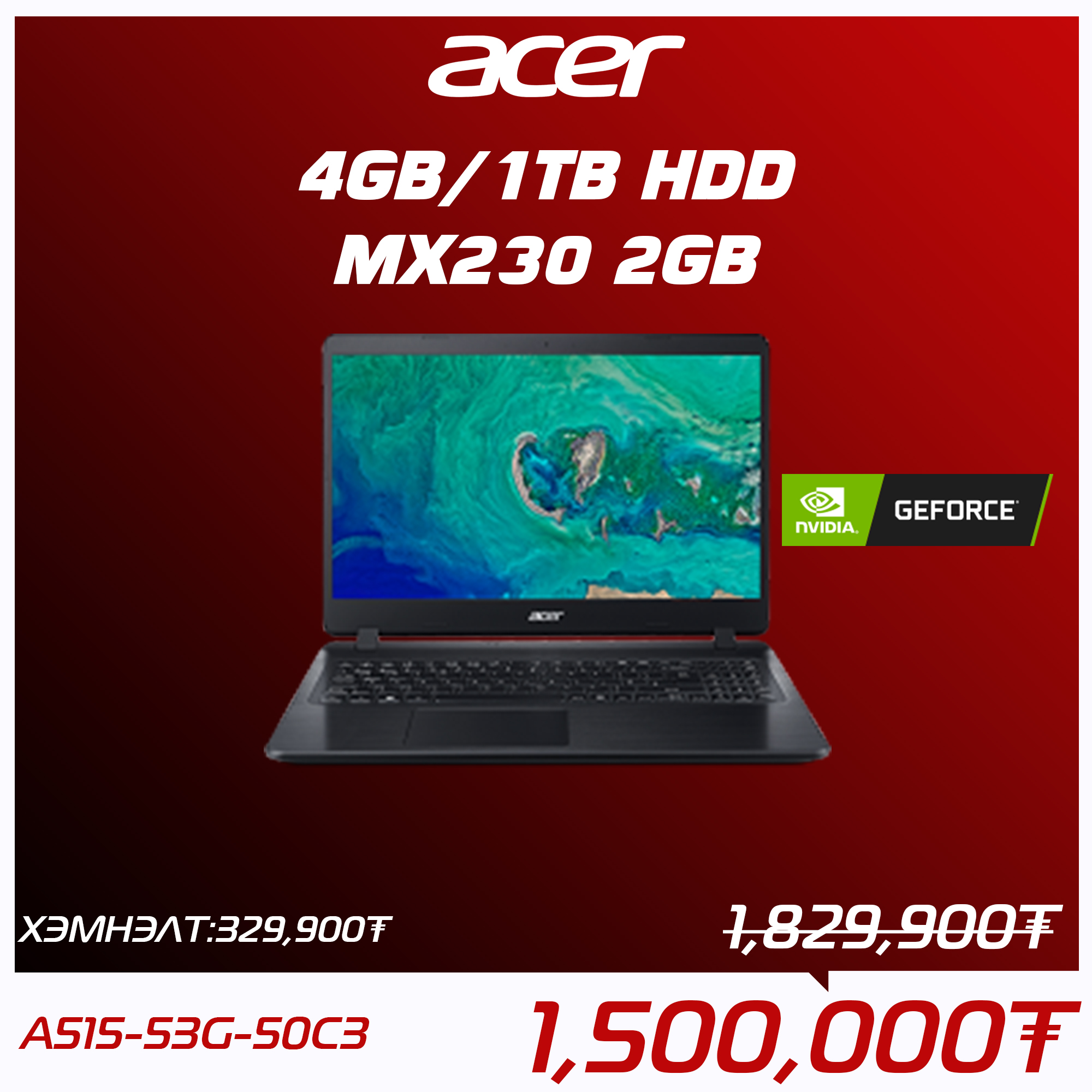 ACER A515-53G-50C3