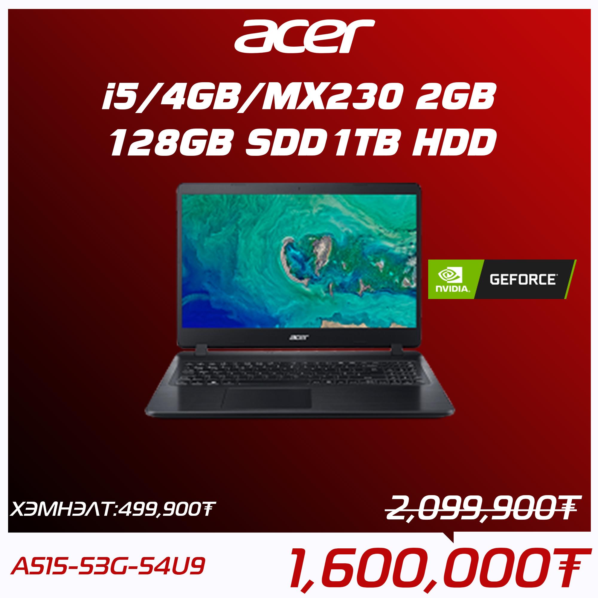 ACER A515-53G-54U9