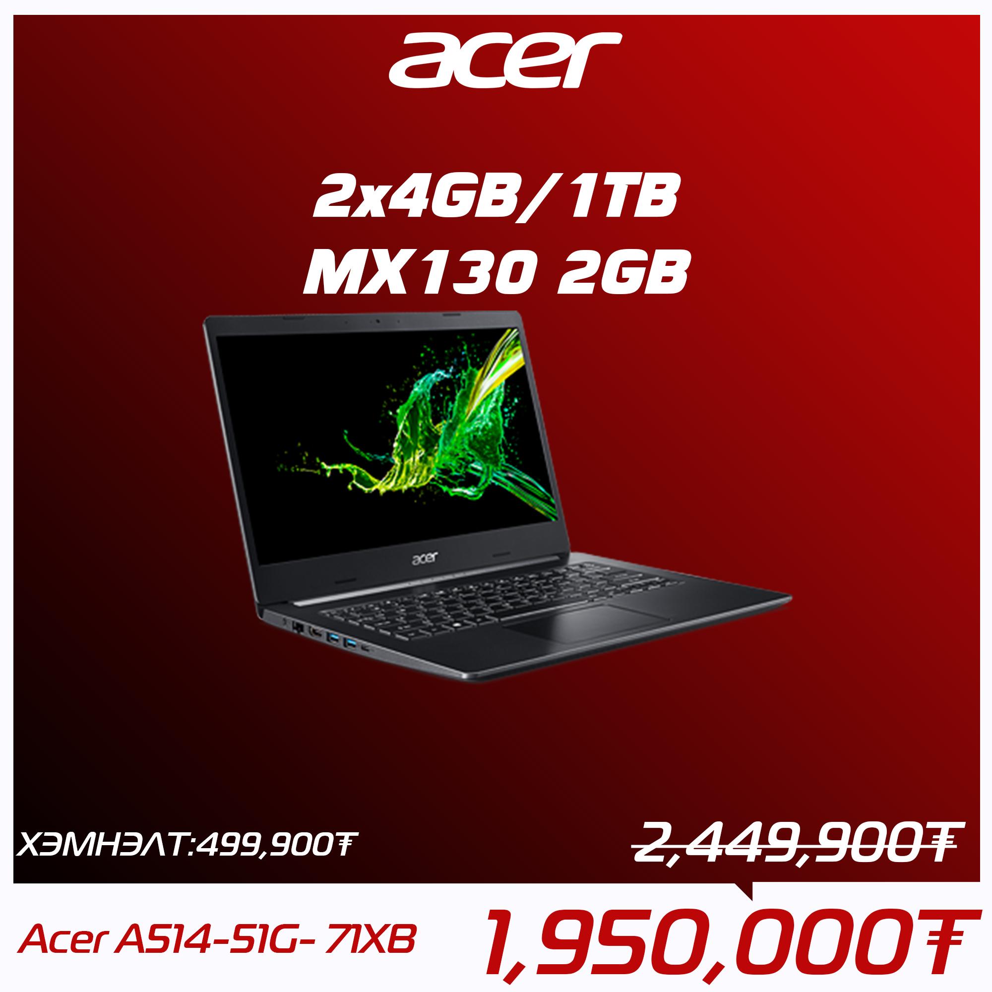 Acer A514-51G- 71XB