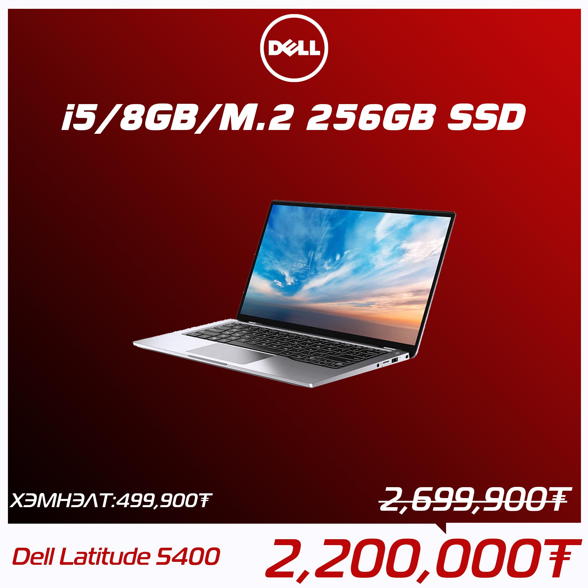 Dell Latitude 5400 i5