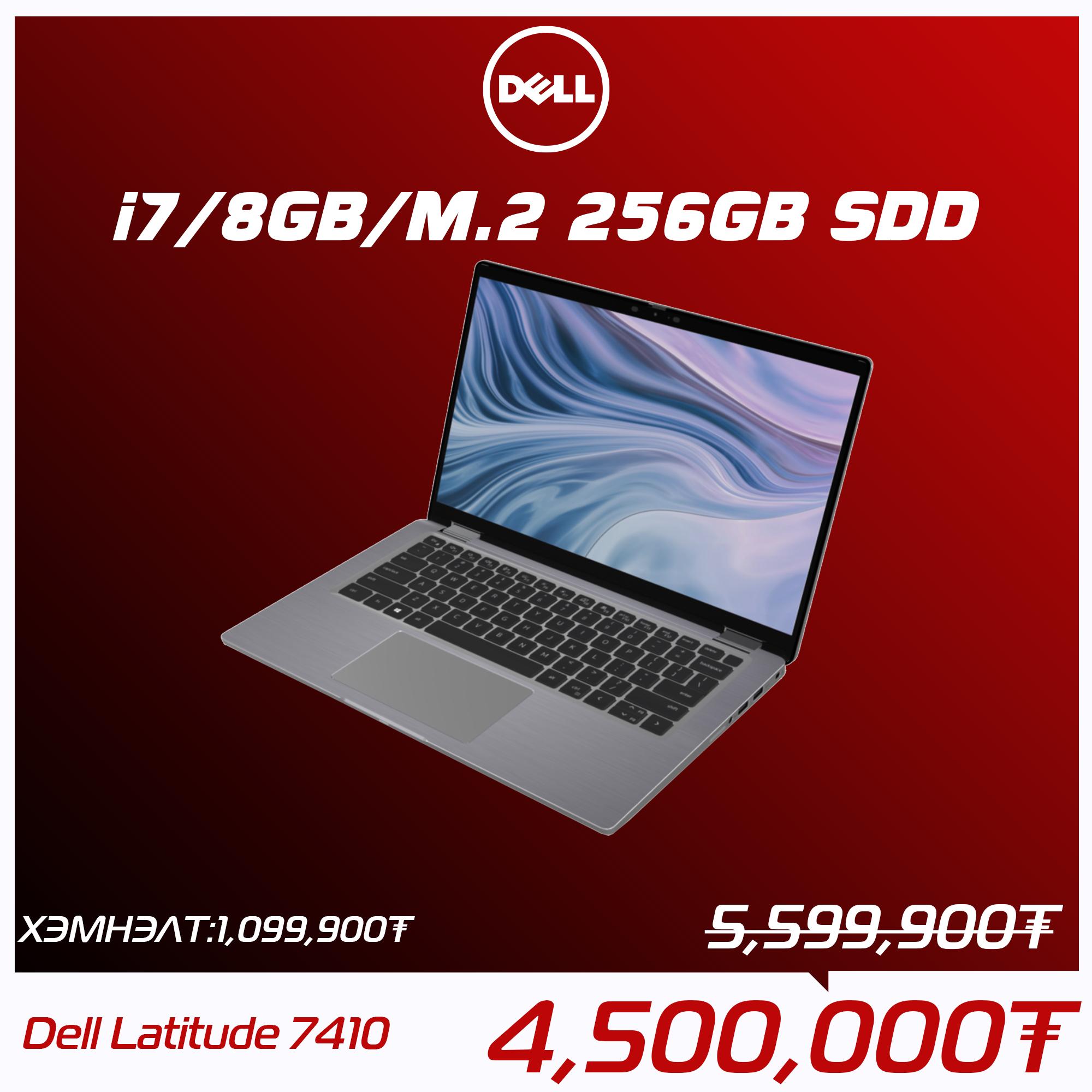 Dell Latitude 7410