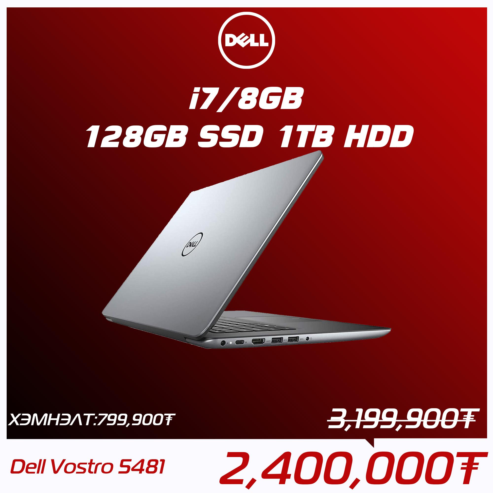 Dell Vostro 5481