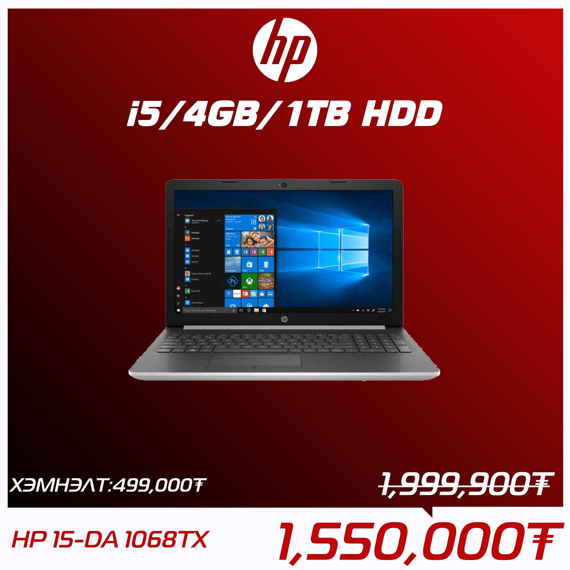 HP 15-DA 1068TX